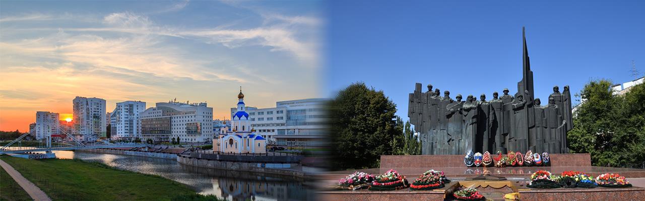 Переезд из Белгорода в Воронеж