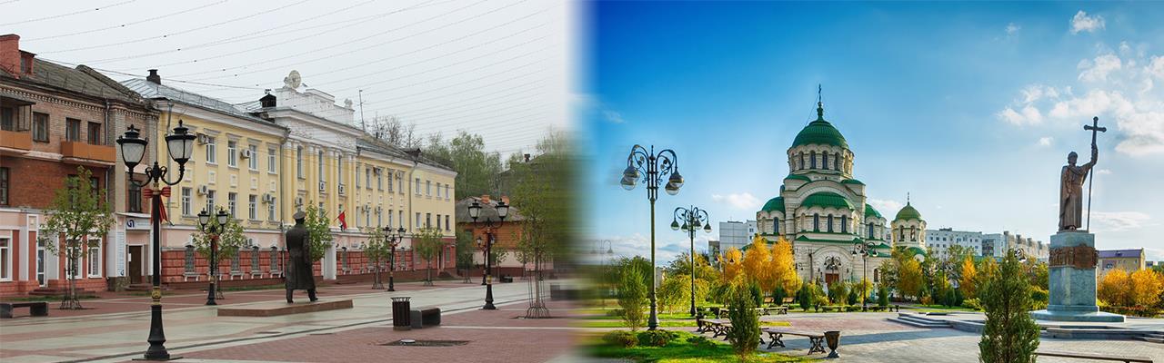 Переезд из Брянска в Астрахань