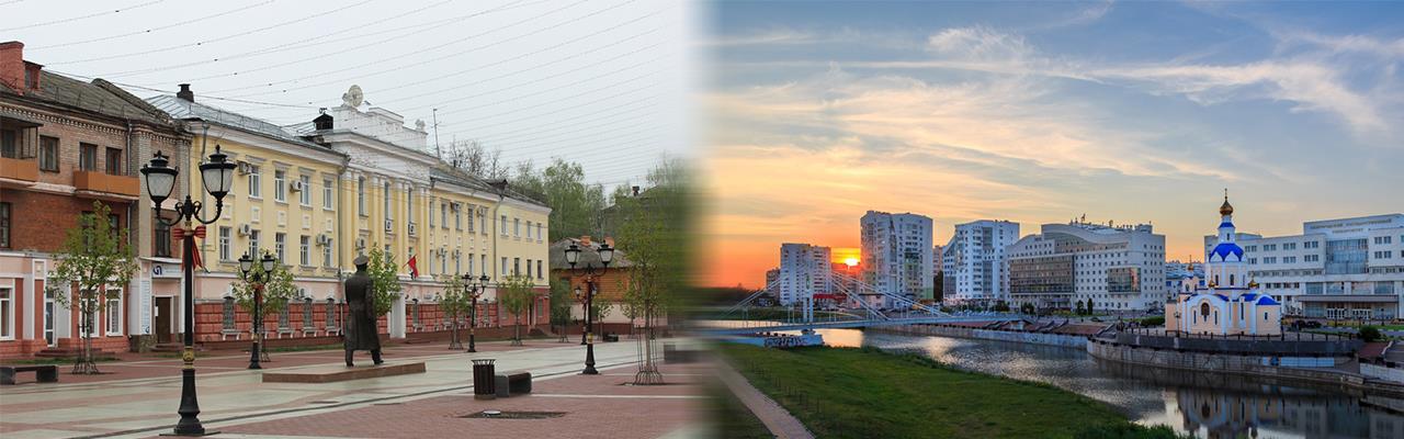 Переезд из Брянска в Белгород