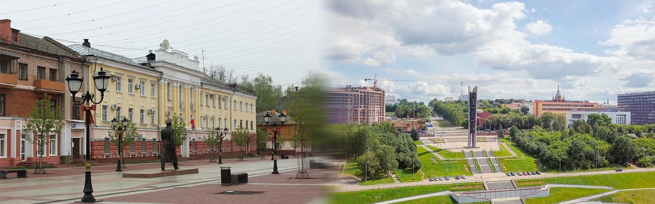 Переезд из Брянска в Ижевск