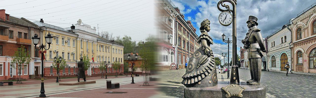 Переезд из Брянска в Киров