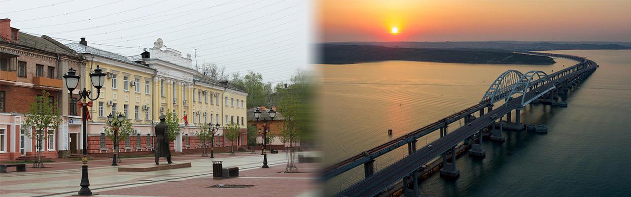 Переезд из Брянска в Крым