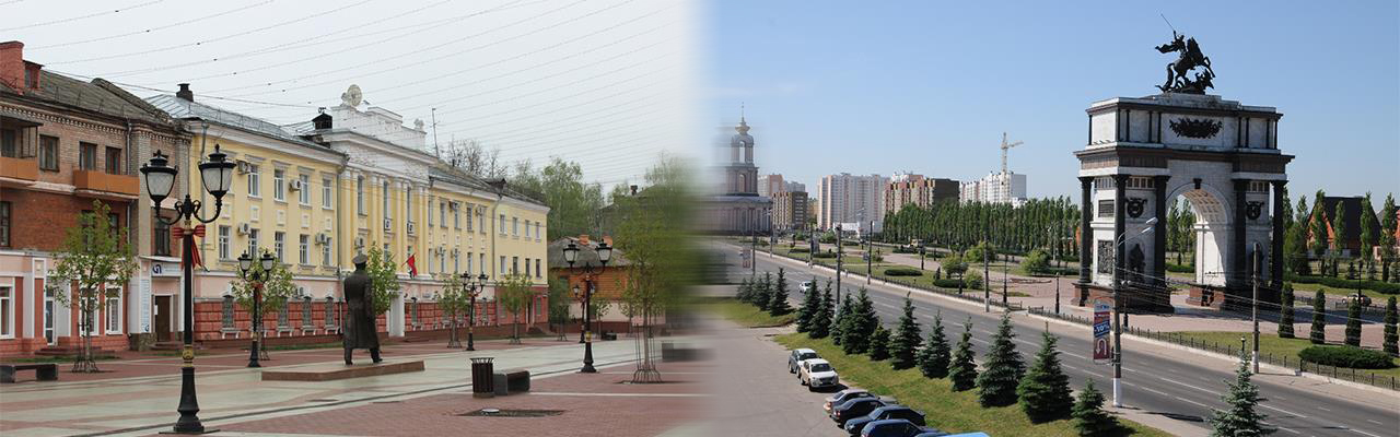 Переезд из Брянска в Курск