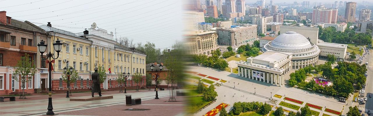 Переезд из Брянска в Новосибирск