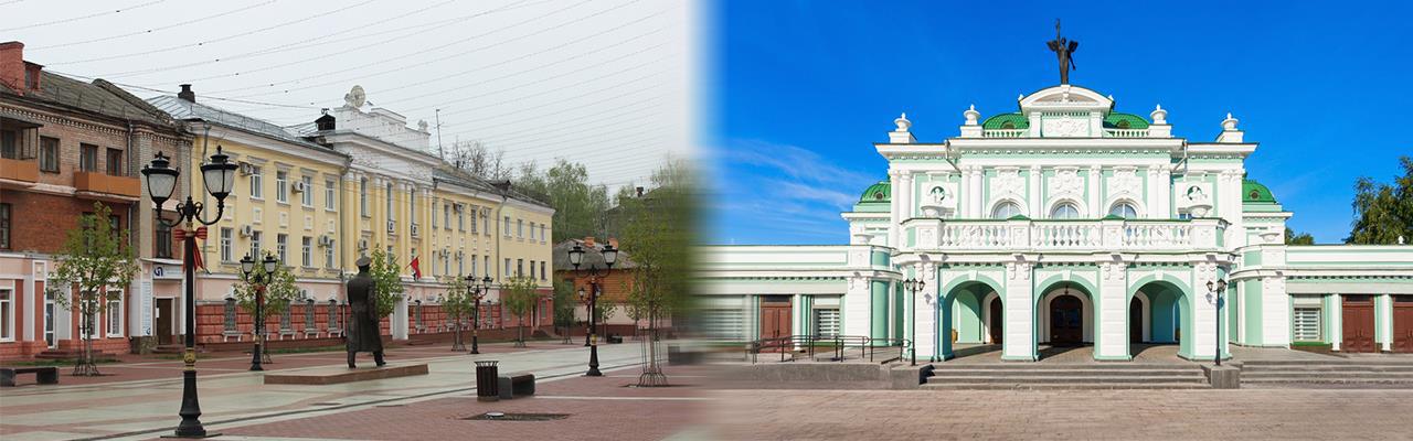 Переезд из Брянска в Омск