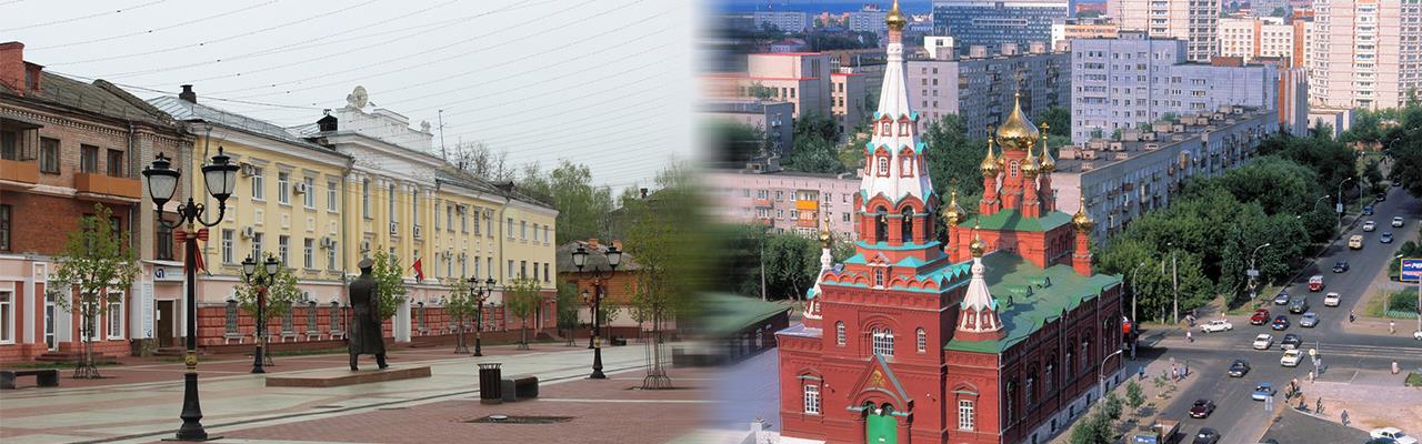 Переезд из Брянска в Пермь