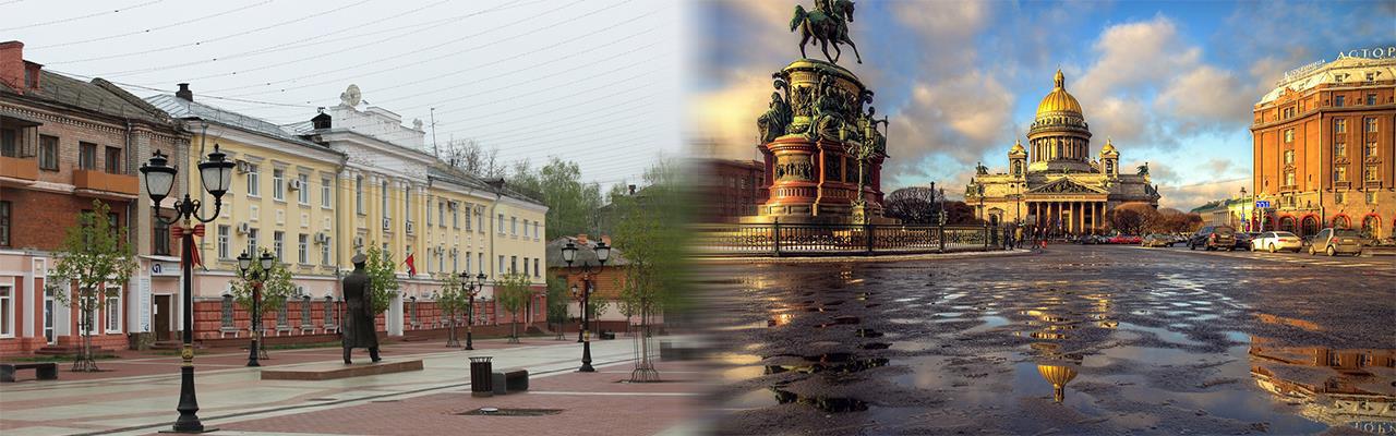 Переезд из Брянска в Санкт-Петербург