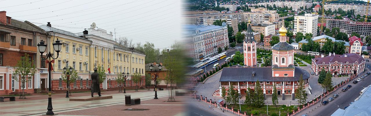 Переезд из Брянска в Саратов