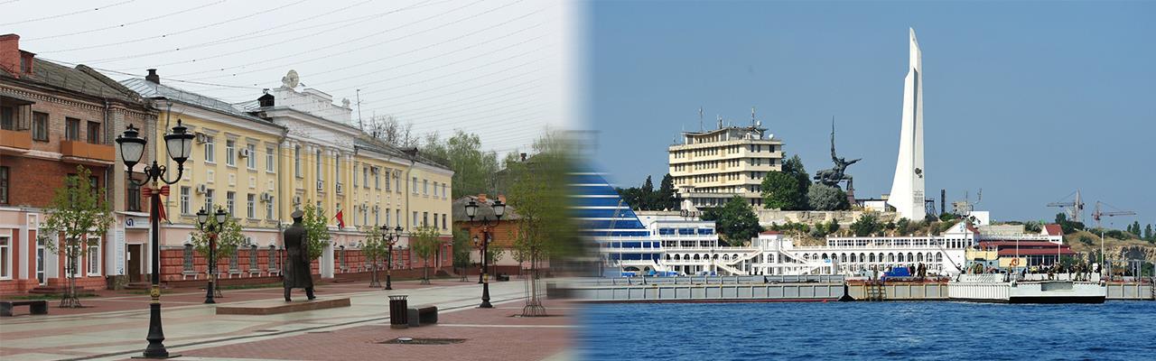 Переезд из Брянска в Севастополь