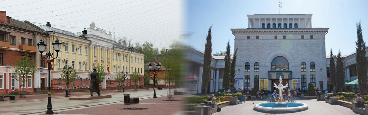 Переезд из Брянска в Симферополь