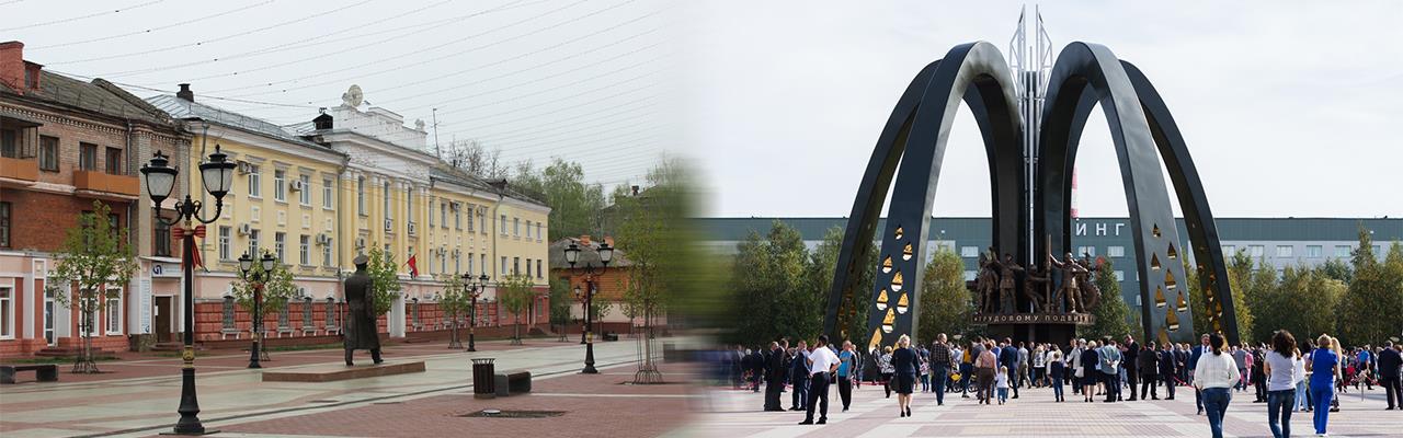 Переезд из Брянска в Сургут