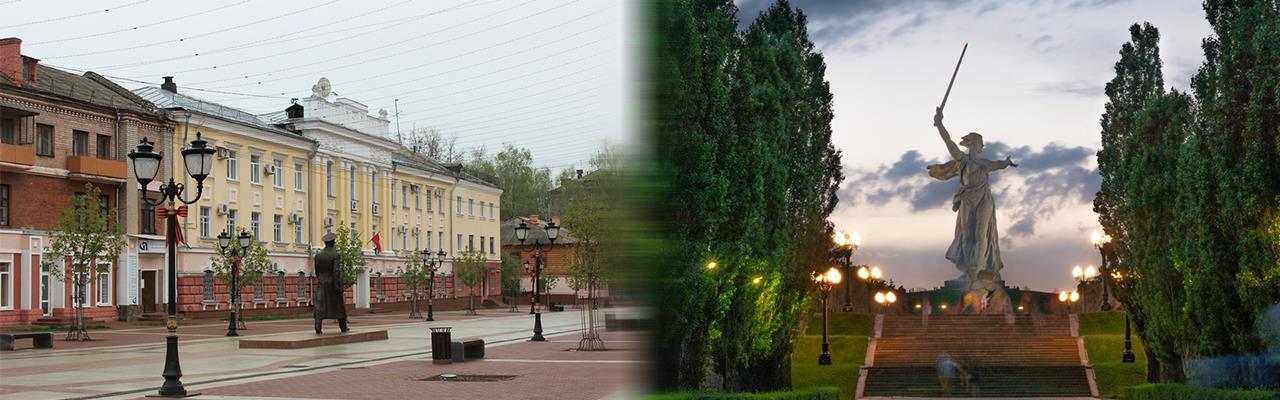 Переезд из Брянска в Волгоград