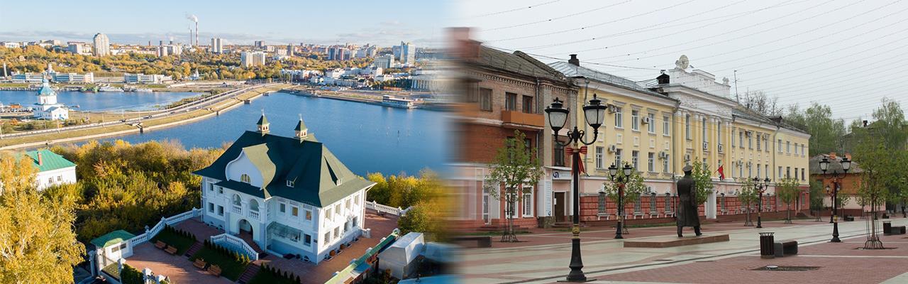 Переезд из Чебоксар в Брянск