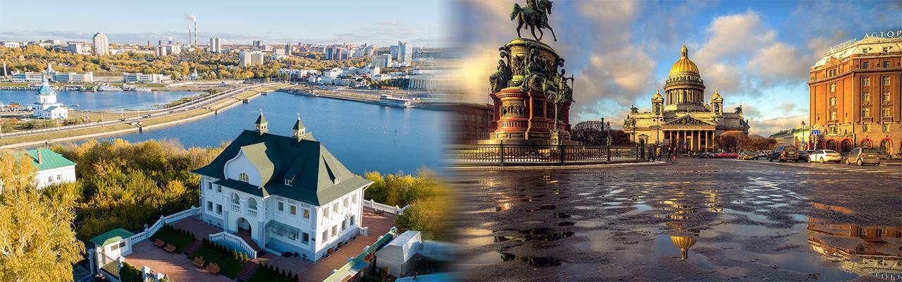 Переезд из Чебоксар в Санкт-Петербург