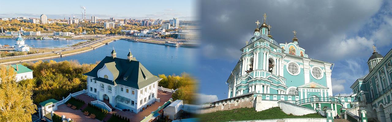 Переезд из Чебоксар в Смоленск