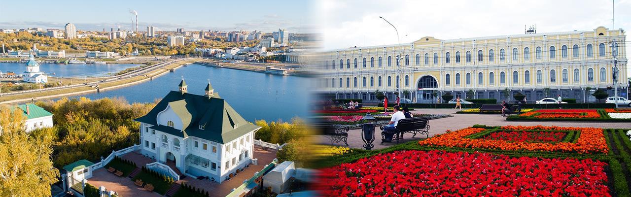 Переезд из Чебоксар в Ставрополь