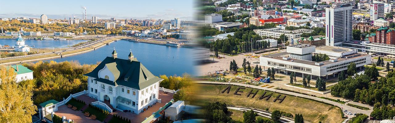 Переезд из Чебоксар в Ульяновск