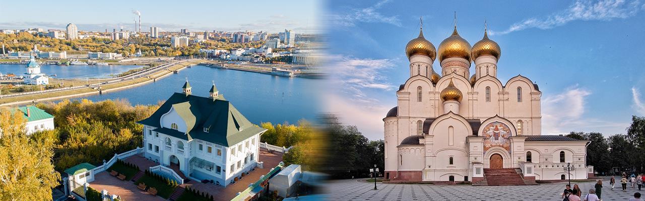 Переезд из Чебоксар в Ярославль