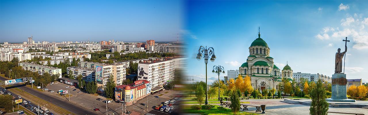 Переезд из Челябинска в Астрахань
