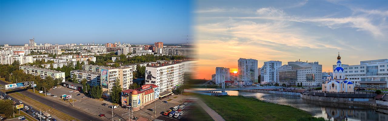 Переезд из Челябинска в Белгород