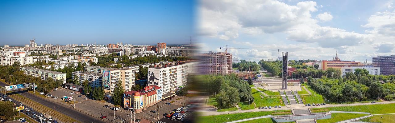Переезд из Челябинска в Ижевск