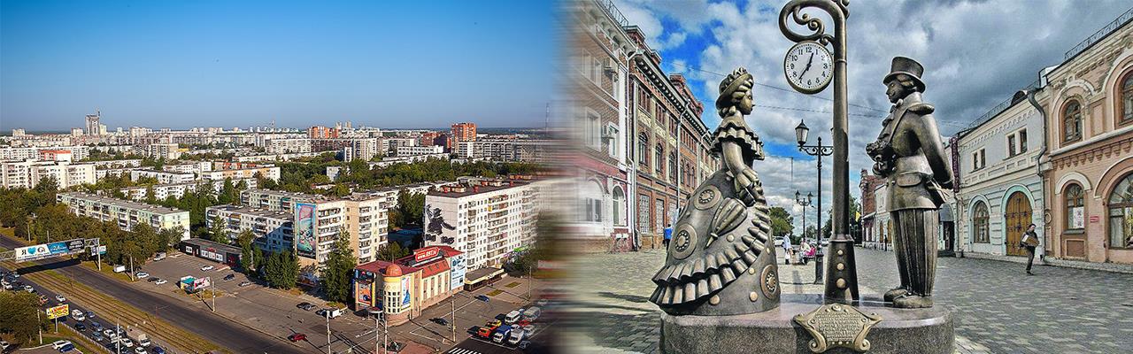 Переезд из Челябинска в Киров