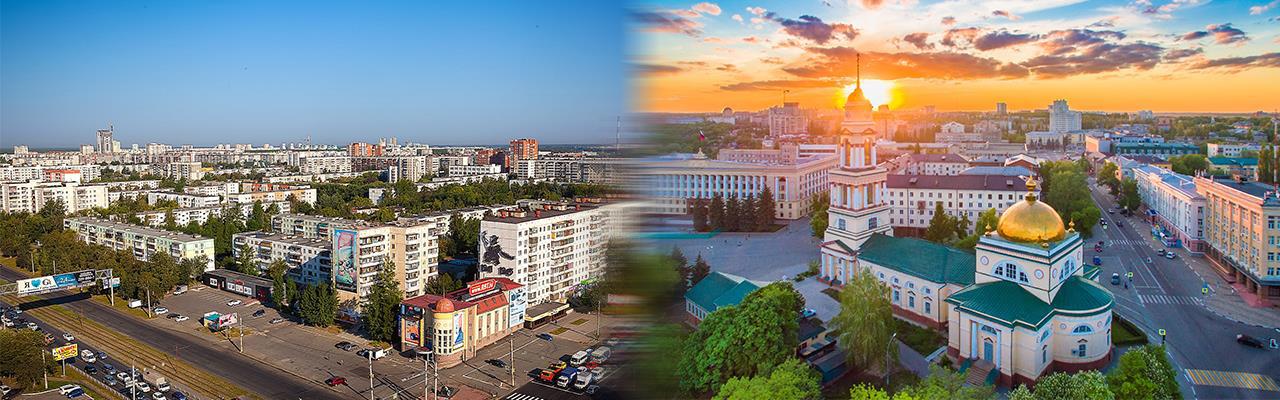 Переезд из Челябинска в Липецк