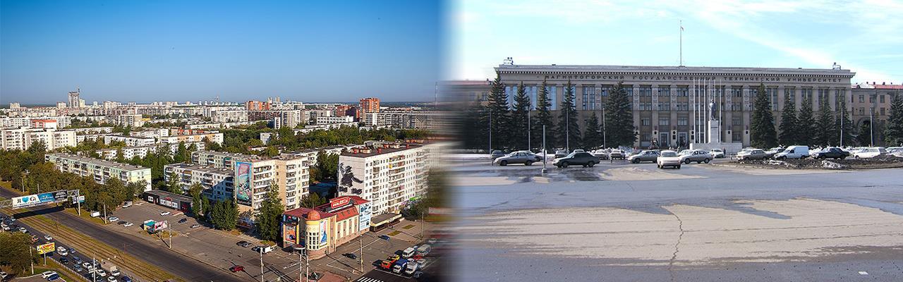 Переезд из Челябинска в Магнитогорск