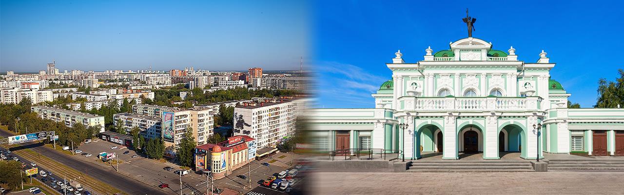 Переезд из Челябинска в Омск
