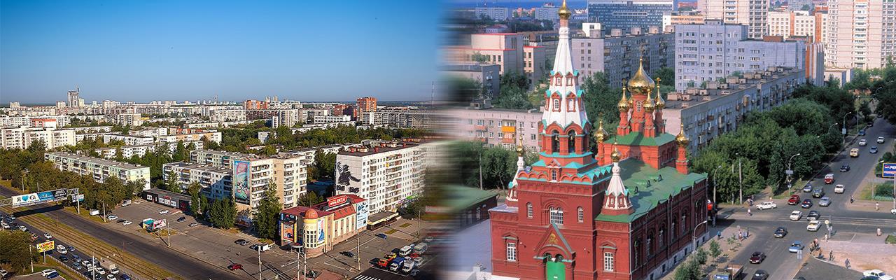 Переезд из Челябинска в Пермь
