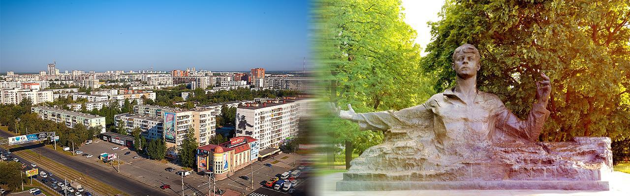 Переезд из Челябинска в Рязань