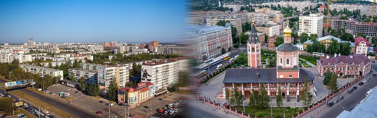 Переезд из Челябинска в Саратов