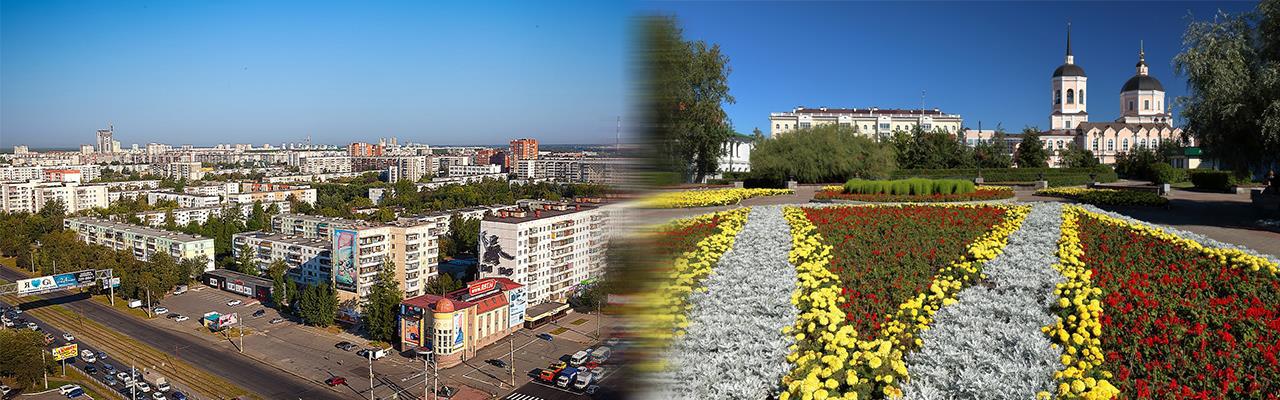 Переезд из Челябинска в Томск
