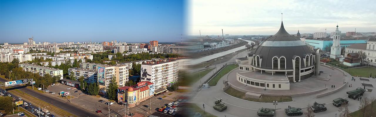 Переезд из Челябинска в Тулу