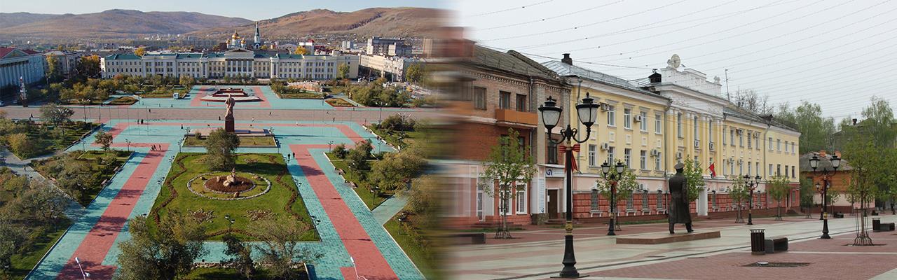 Переезд из Читы в Брянск