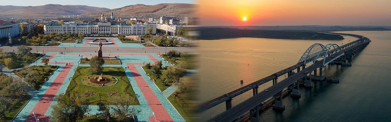 Переезд из Читы в Крым