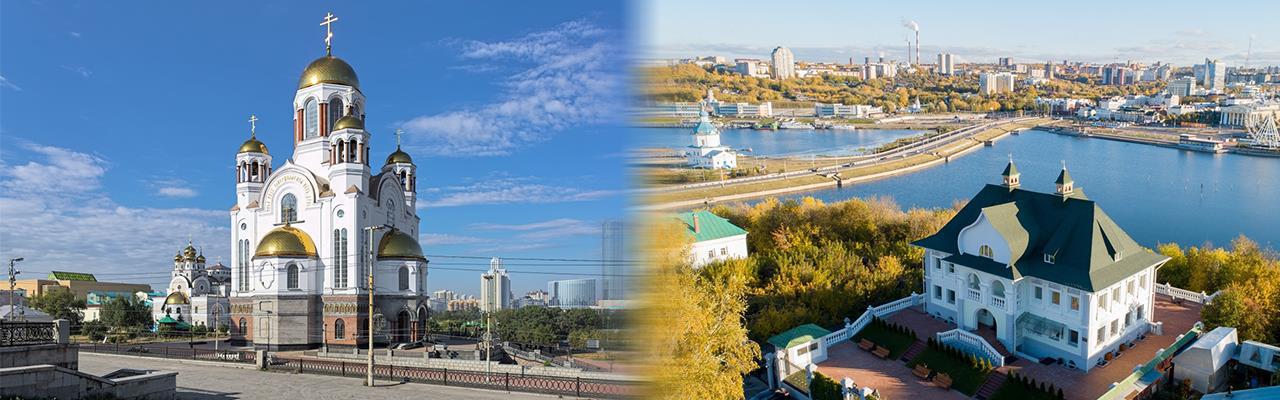 Переезд из Екатеринбурга в Чебоксары