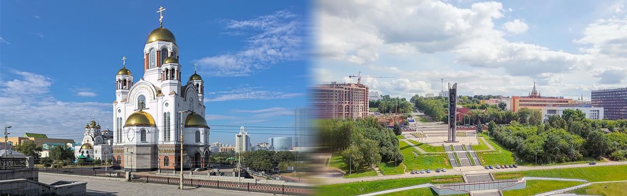 Переезд из Екатеринбурга в Ижевск