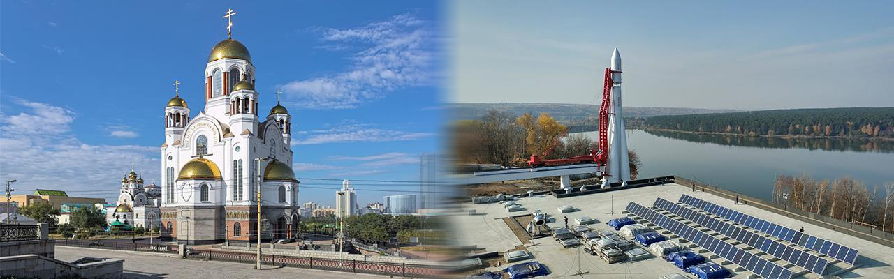 Переезд из Екатеринбурга в Калугу