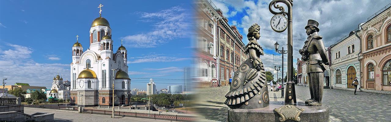 Переезд из Екатеринбурга в Киров