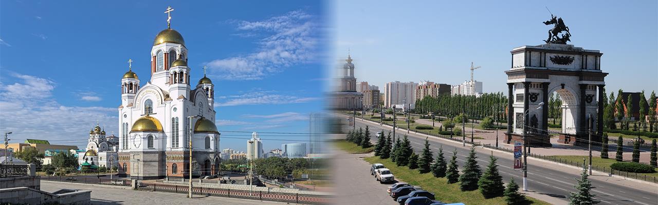 Переезд из Екатеринбурга в Курск