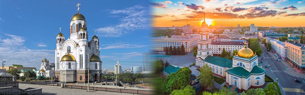 Переезд из Екатеринбурга в Липецк