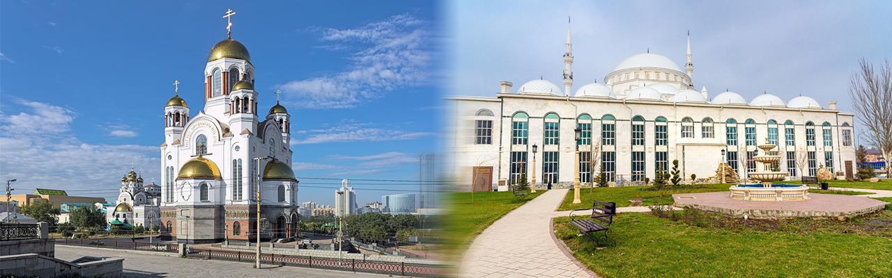 Переезд из Екатеринбурга в Махачкалу