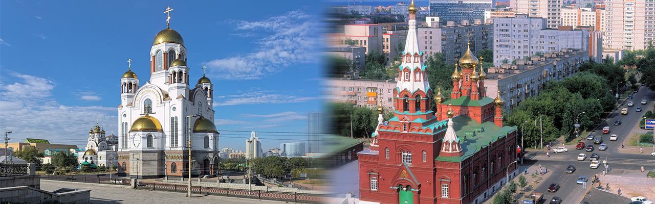 Переезд из Екатеринбурга в Пермь