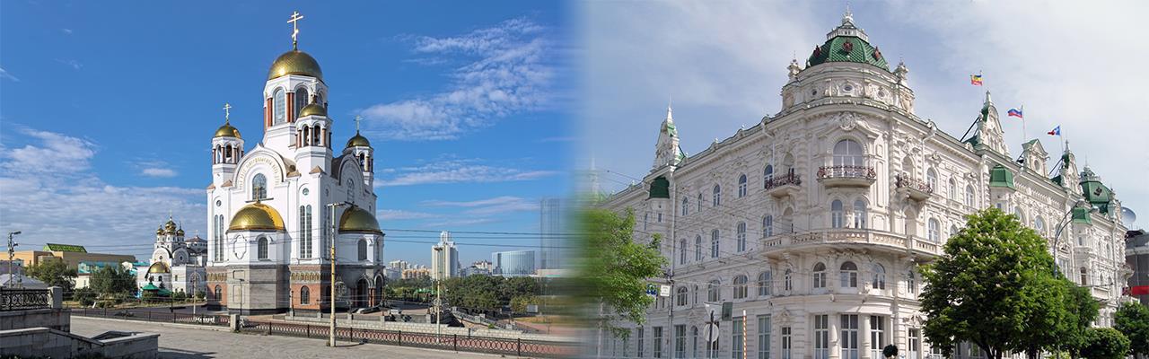 Переезд из Екатеринбурга в Ростов-на-Дону