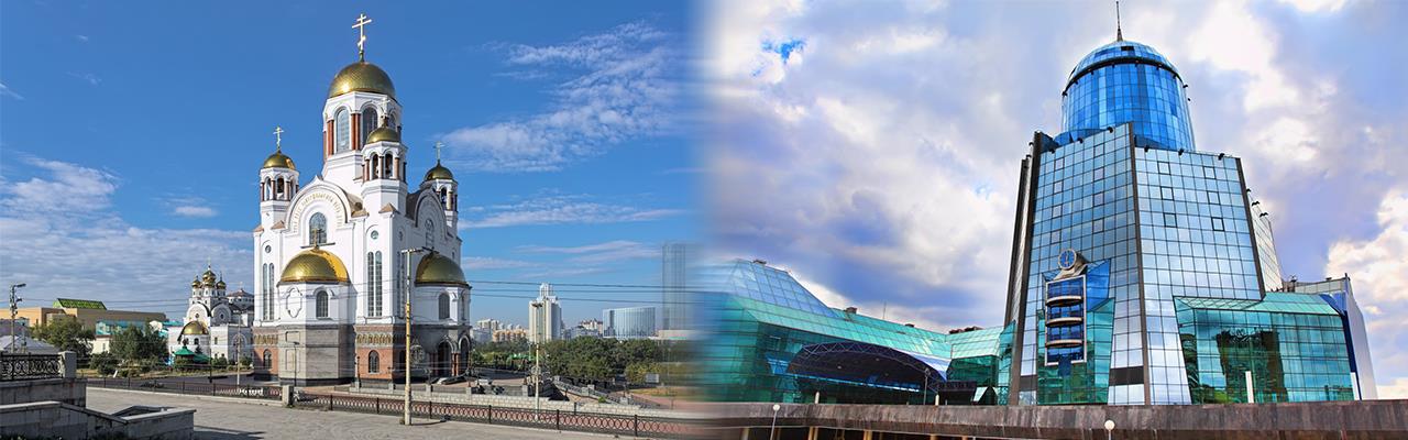 Переезд из Екатеринбурга в Самару