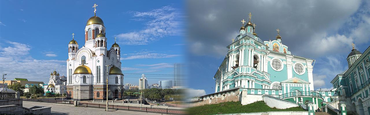 Переезд из Екатеринбурга в Смоленск