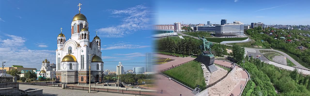 Переезд из Екатеринбурга в Уфу
