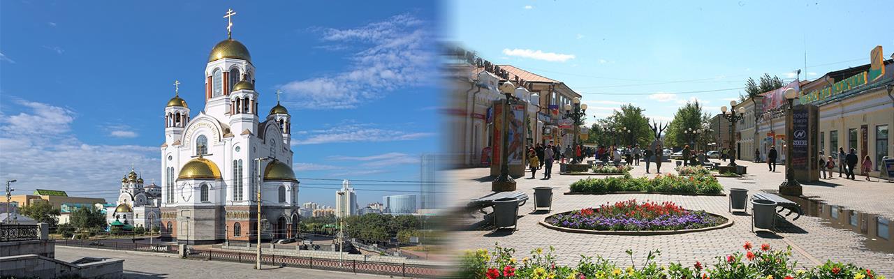 Переезд из Екатеринбурга в Улан-Удэ