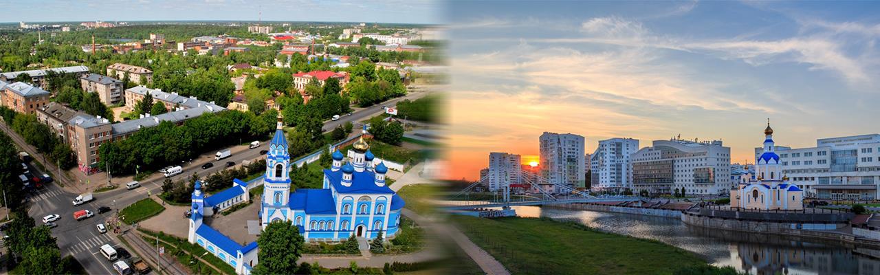 Переезд из Иваново в Белгород